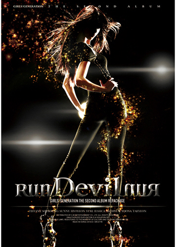 Girls' Generation (SNSD) - Run Devil Run (MUSIC VEDIO)